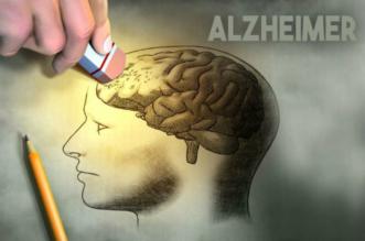 Alzheimer-Disease-Caalzheimer